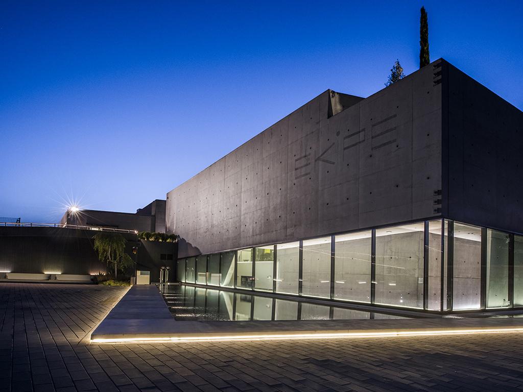 Ekipe Sports Centre