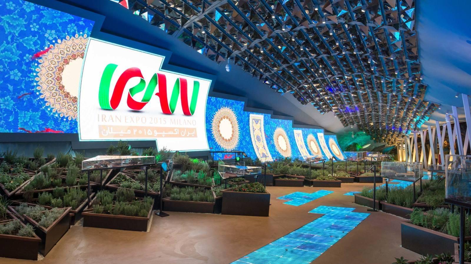 EXPO MILANO 2015 | IRAN PAVILION